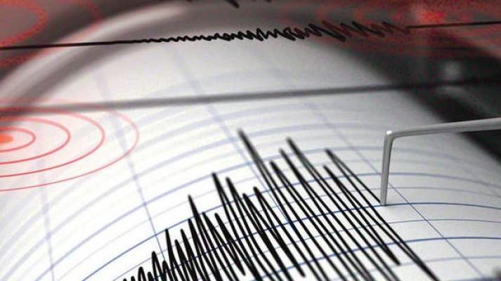 Bursa'da 3,8 şiddetinde deprem! 3 ilçede hissedildi