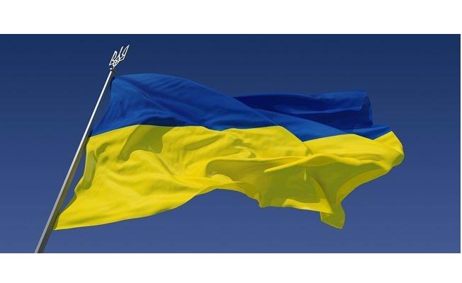 Ukrayna'da hapishanede isyan
