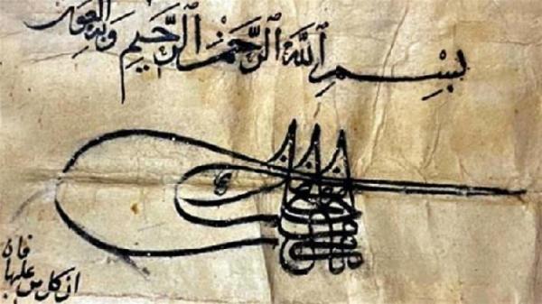 Fatih Sultan Mehmet'in fermanının Balıkesir'e kazandırılması için girişim başlatıldı