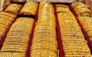 Çeyreğin fiyatı ne kadar? İşte güncel altın fiyatları
